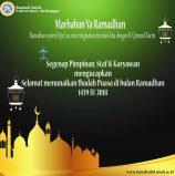 Selamat menjalankan ibadah di bulan Ramadhan 1439 H